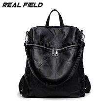 Женщины рюкзак высокое качество из искусственной кожи Mochila Escolar школьные сумки для подростков девочек топ-ручка рюкзаки Herald Мода 241