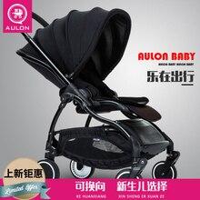 Aulon recounts baby stroller umbrella car light 4runner suspension folding child baby car sleeping baby stroller