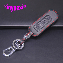 Xinyuexin Leather Car Key Cover Fob Case For Mazda 3 5 6 8 CX5 CX7 CX9 M6 GT 2016 2017 Remote Key With Keychain 4 Button No Logo