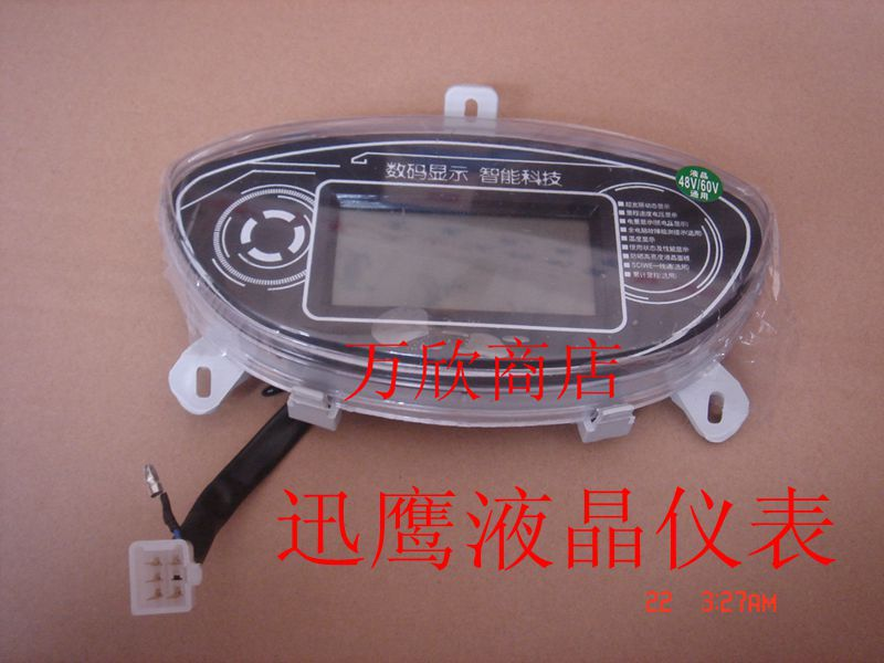 Auto Electric Instrument : Fast eagle motorcycle meter assembly odometer