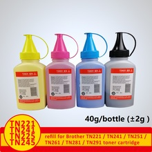 Xiangyu TN221 TN225, TN241 TN245, TN251 TN255, TN261 TN265, TN281 TN285, TN291, TN295 цветной тонер порошок, для Brother Refill Тонер