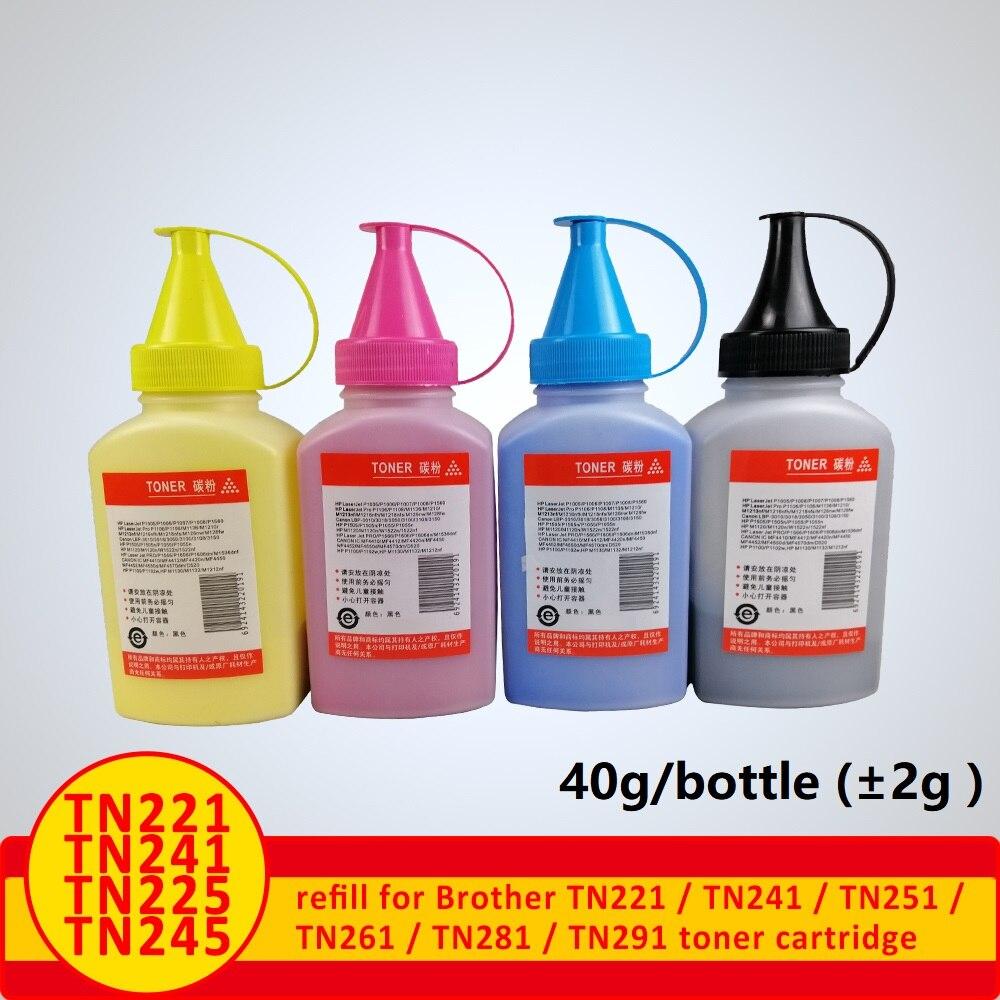 Xiangyu TN221 TN225, TN241 TN245, TN251 TN255, TN261 TN265, TN281 TN285, TN291, TN295 poudre de Toner couleur, pour Toner de recharge BrotherXiangyu TN221 TN225, TN241 TN245, TN251 TN255, TN261 TN265, TN281 TN285, TN291, TN295 poudre de Toner couleur, pour Toner de recharge Brother