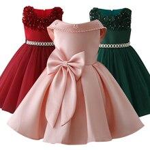 Küçük çocuklar saten ilk cemaat elbiseler Glitz balo Pageant elbise çiçek kız elbise düğün için ziyafet geri elbise