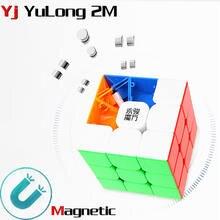 Yj yulong 2 m v2 m 3x3x3 magnético cubo mágico yongjun ímãs quebra-cabeça cubos de velocidade
