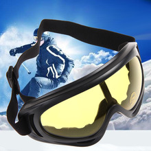 Dustproof paintball eyewear sunglasses goggles windproof snowboard lens frame glasses motorcycle
