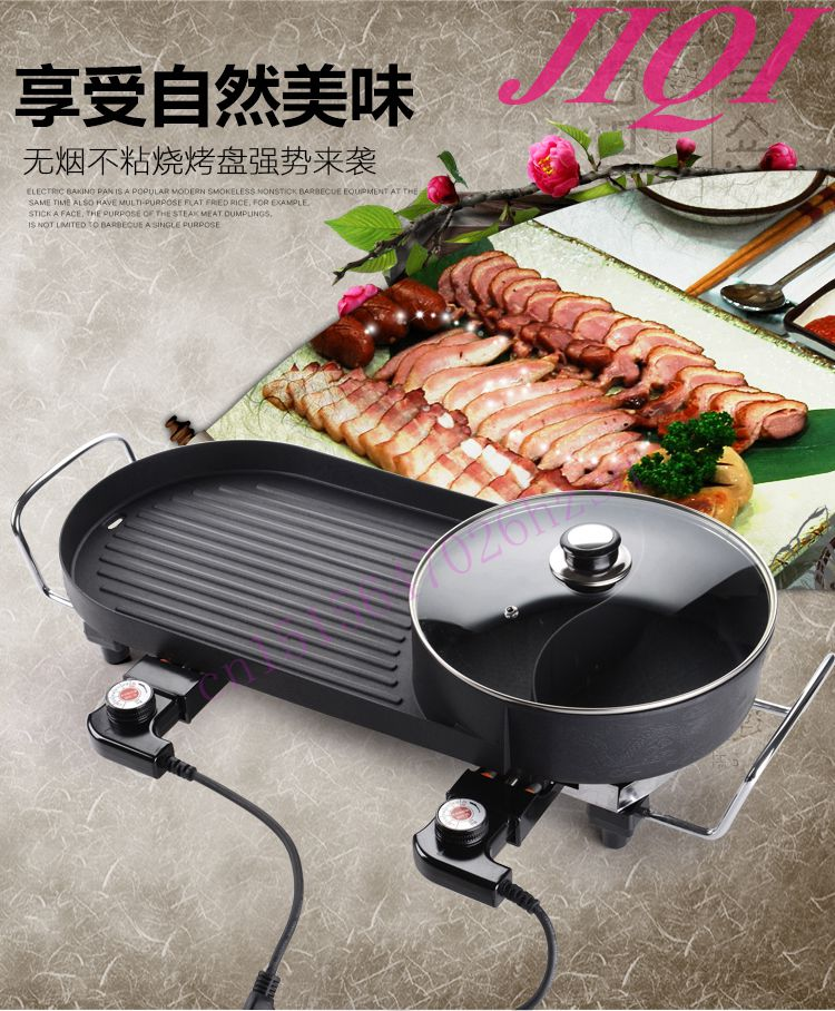 CUKYI Electric oven  Barbecue hot pot Smokeless barbecue and pan Teppanyaki Two-flavor hot pot cukyi electric oven barbecue hot pot smokeless barbecue and pan teppanyaki two flavor hot pot