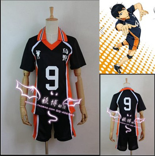 New Arrival Haikyuu!! Karasuno High School Volleyball Club Tobio - Costumes