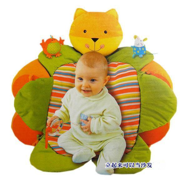 Sunshine Garden Sit Me Up Cosy(yellow cat)3