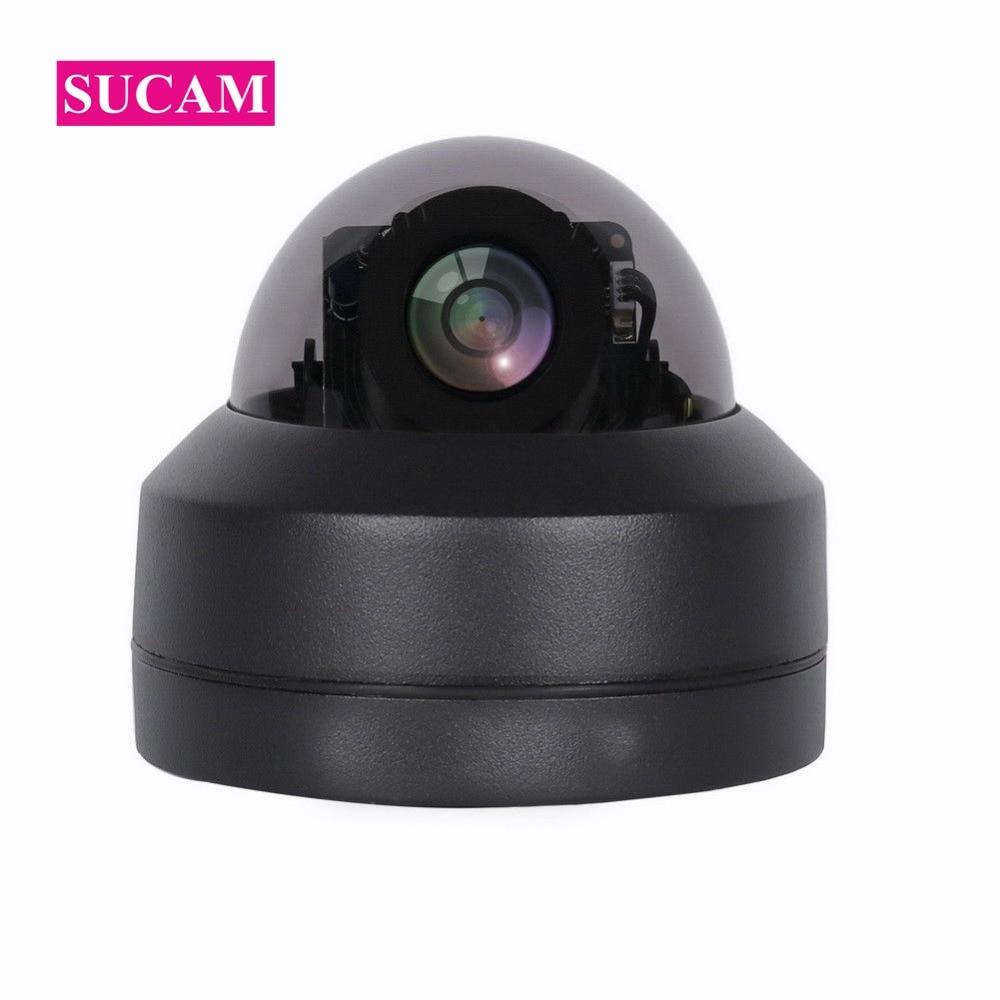 5.0Megapixel IP PTZ Camera Outdoor Pan Tilt 2.8-12mm Optical Zoom Black Metal Mini PTZ POE Motion Detection IP Security Camera