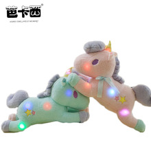 Big 55cm Colorful Glowing Unicorn Luminous Plush Toys Kawaii Unicorn Stuffed Toys Doll With Led Light Unicorn Plush Toy Kid Gift