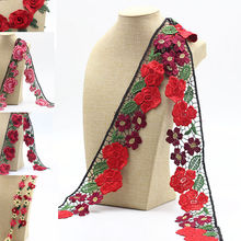 Lace Fabric 1Yard/Lot High Quality Trim Embroidery Mesh Ribbon Tulle Guipure Cord Sewing DIY Doll Cloth