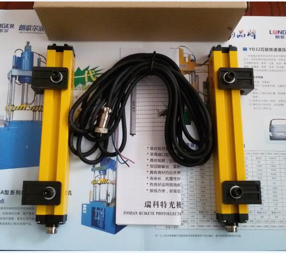 RCD-NB0640 safety light curtain sensor / security / kick / grille photovoltaic device protection maritime safety
