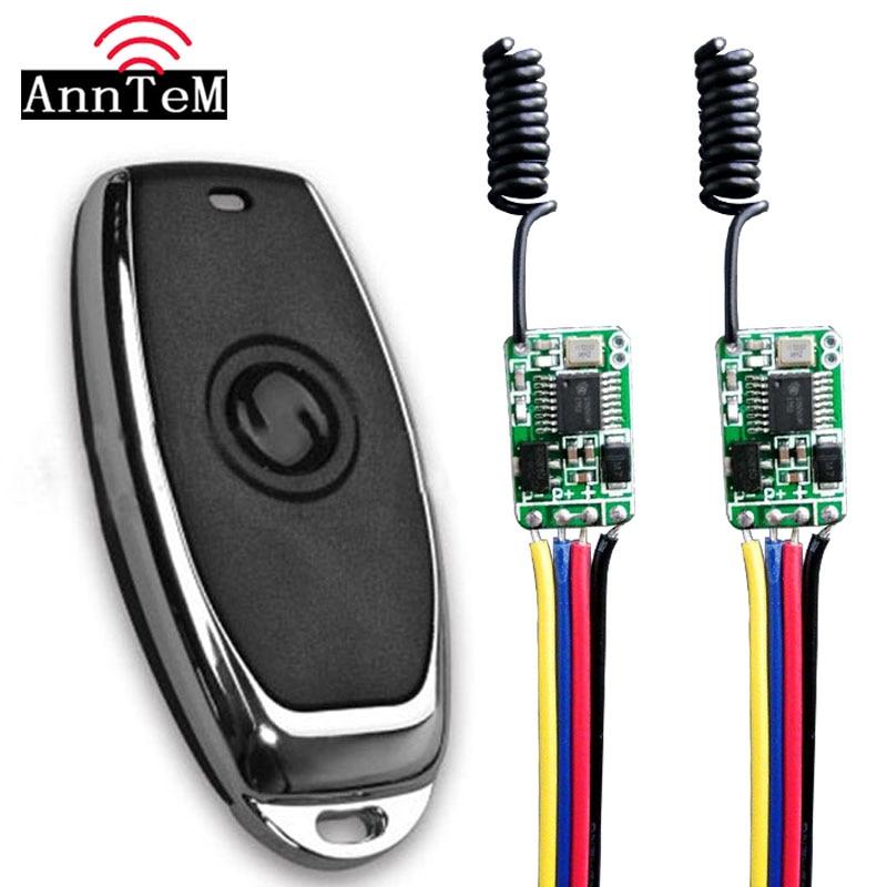 ANNTEM wireless remote control switch module 3.7v5v6v9v12v point-to-point self-lock 2A Power supply on/off control Power switch