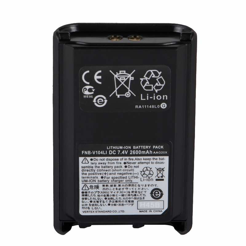 Vertex FNB-V104LI FNB-V104 2300mAh Li-ion Battery For Vertex VX-230 VX-231 VX-234 VX-228 High Capacity FNB-V103 FNB-V104LIA