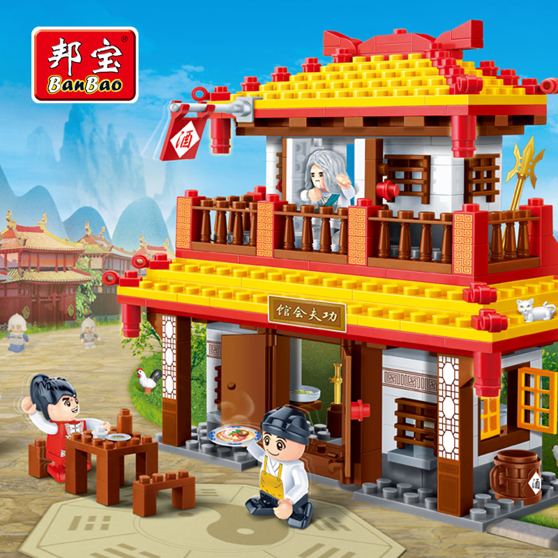 Qigong Kung Fu Building Blocks Toys For Children Kids Gifts Super Hero Horse Pub Weapon Chinese Style Compatible With Legoe women s kung fu tai chi martial arts suit wushu wing chun performance costumes
