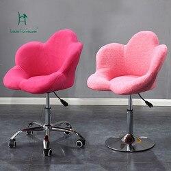 لويس البلا مكتب الكراسي رائع بسيط الحديثة قطب رفع
