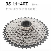 MTB Bike 9 Speed 11-40T Flywheel Cassette bike parts