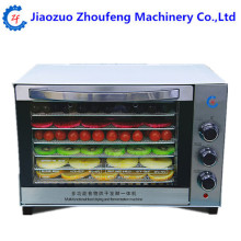 Beef jerky dehydrator mushroom tea leaf dryer drying machine