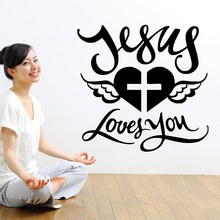 Free Shipping Home Wall Decals Religion Jesus Cross Heart Vinyl Wall Mural For Home Living Room Decoration Wallpaper Y-356    цена и фото