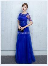 Charming Schal Abendkleider Lange 2017 Sparking Kristalle Royal Blue Tüll A line Frauen Abendkleid Designer Kleider vestidos