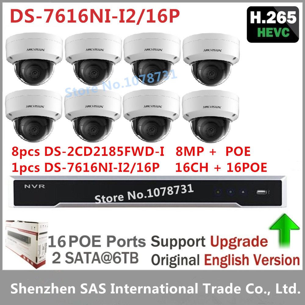 8pcs Hikvision DS-2CD2185FWD-I Video Surveilance 8MP H.265 Network Dome Camera +Hikvision NVR DS-7616NI-I2/16P 16CH 16 POE ports 4pcs hikvision surveillance camera ds 2cd2155fwd i 5mp dome h 265 ip camera hikvision ds 7604ni k1 4p 4ch 4poe 4k nvr one sata