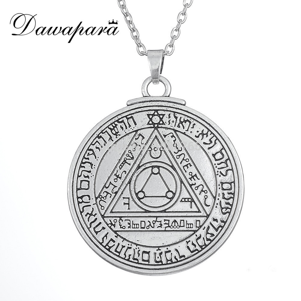 Dawapara Pentacle of the Sun Talisman Key of Solomon Seal Pendant Hermetic Enochian Kabbalah Pagan Wiccan Jewelry