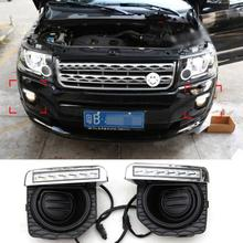 6 LED Car Styling DRL For Land Rover Freelander 2 2012 2013 2014 Daytime running lights High Quality Free shipping