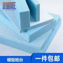 Landscaping Block Reinforced Bubble Plate High Density Model Base Reconstruction Soldier Mountain Building Material