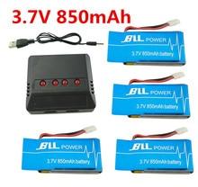 4 pcs 3 7V 850mAh Syma X5SW X5SC X5S X5SC 1 RC font b Battery b