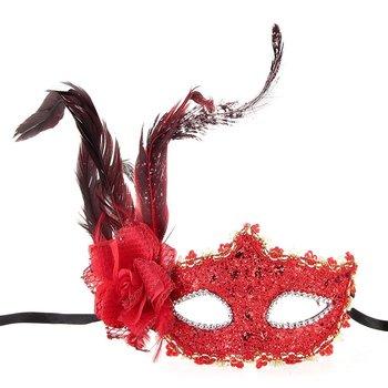 Maschera Mascherina in Plastica Piume Stile Veneziano Rosso X Festa Carnevale