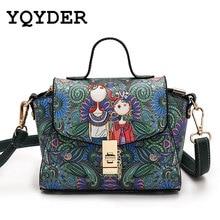YQYDER 2017 новая женская мини-сумка Лесной Зеленый Трапеция сумка Дизайнерская кожаная модная сумка-мессенджер Женская Одиночная сумка на плечо