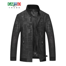 CARTELO 2017 Male Jackets Thin Spring Autumn Coats Quality Casual Windrunner Jacket Men Windbreakers And Veste Man Outerwear