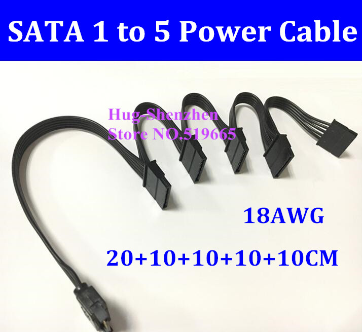 10PCS New PC Server Hard Drive 15Pin SATA 1 TO 5 Male to Female Splitter Power Cable 18AWG Wire