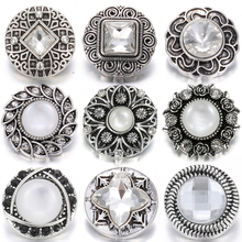 6pcs/lot New Snap Button Jewelry Mixed White Rhinestone Metal 18mm 20mm for Bracelet Bangle DIY Charms