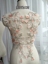 2/4Pieces Bridal Lace Applique Wedding Dress Motif Fabric Perfect for Evening Gowns High Quality