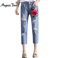 2018 Autumn New Women Jeans Harem Pants Embroidery Blue Calf Length Holes Loose Women Pants Lady