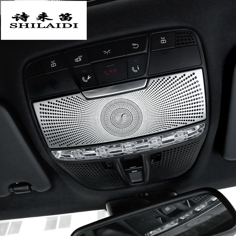 Car Styling For Mercedes Benz C Class W205 GLC X253 Reading Light Covers Stickers trim decoration roof Interior auto accessories Car Stickers     - title=