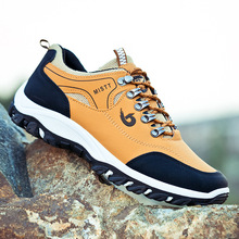 Высокое качество Мужская Уличная походная обувь носимые кроссовки для альпинизма треккинговые кожаные кроссовки