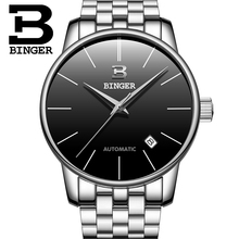 Switzerland BINGER watches men luxury brand Relogio Masculino water resistant Stainless steel Mechanical Wristwatches B-5005M-3
