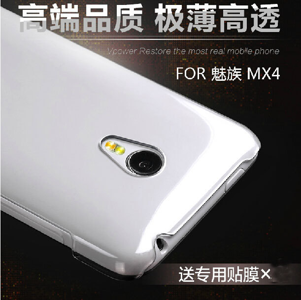 2016 Hot Vpower Ultrathin Clean Hard Case For Meizu MX4 With Screen Protector,Meizu mx4 back cover In Stock Free shipping