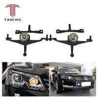 Taochis adapter frame Headlight Bracket for VW Volkswagen Passat Adaptive Frontlighting System AFS Hella 3R G5 Projector lens