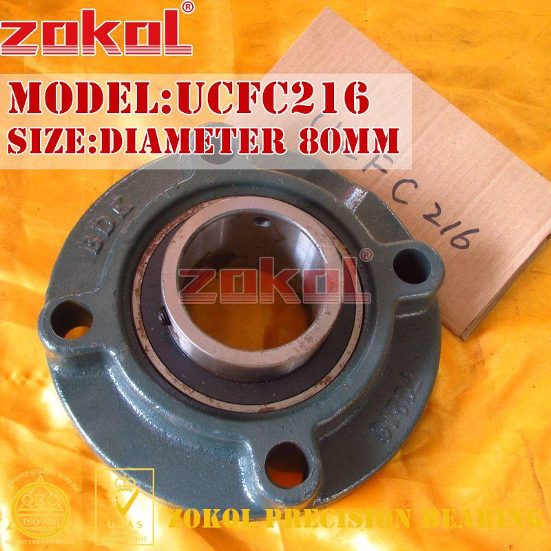 ZOKOL bearing Flange Cartridge Bearing Units UCFC216 TY90516Y Pillow Block Ball Bearing diameter 80mm zokol bearing uc212 90512 pillow block ball bearing 60 110 65 1mm