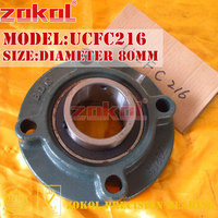 ZOKOL Bearing Flange Cartridge Bearing Units UCFC216 TY90516Y Pillow Block Ball Bearing Diameter 80mm