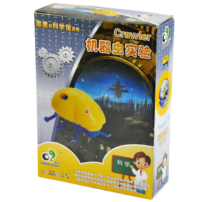 Free Ship 1x Teenage Children Kids Scientific Science Educational Models Experimental Toy Materials CRAWLER Experiment Toy