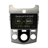 KOOCAVS 9 IPS Android 9.0 Car GPS Radio Player for Kia Cerato Radio 2007 2008 with 4GB+64G Navigation Multimedia