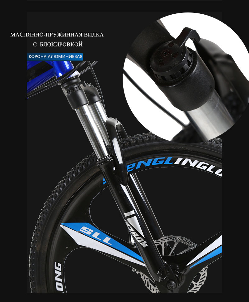 HTB1Md5YirZnBKNjSZFKq6AGOVXa4 26 inches 21 Speed Folding Bicycle Male / Female / Student Mountain Bike Double Disc Brake Full Shockingproof Frame Brakes