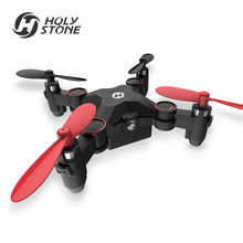 [US Stock] Holy Stone HS190 Mini Drone Quadcopter Headless Mode Racing Drone Foldable Drone Pocket RC Helicopter Kids Drone