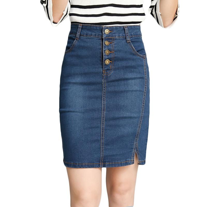Denim Skirt Midi Length - Skirts