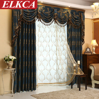 Modern Jacquard Luxury Curtains for Living Room European Curtains for the Bedroom Thick Chenille Drapes Kitchen Window Curtains