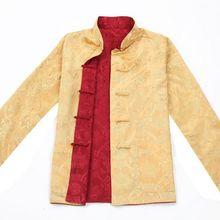Shanghai historia chino tradicional ropa Tang traje de dos caras desgaste  cuello mandarín chino chaqueta camisa 444dea2fd53